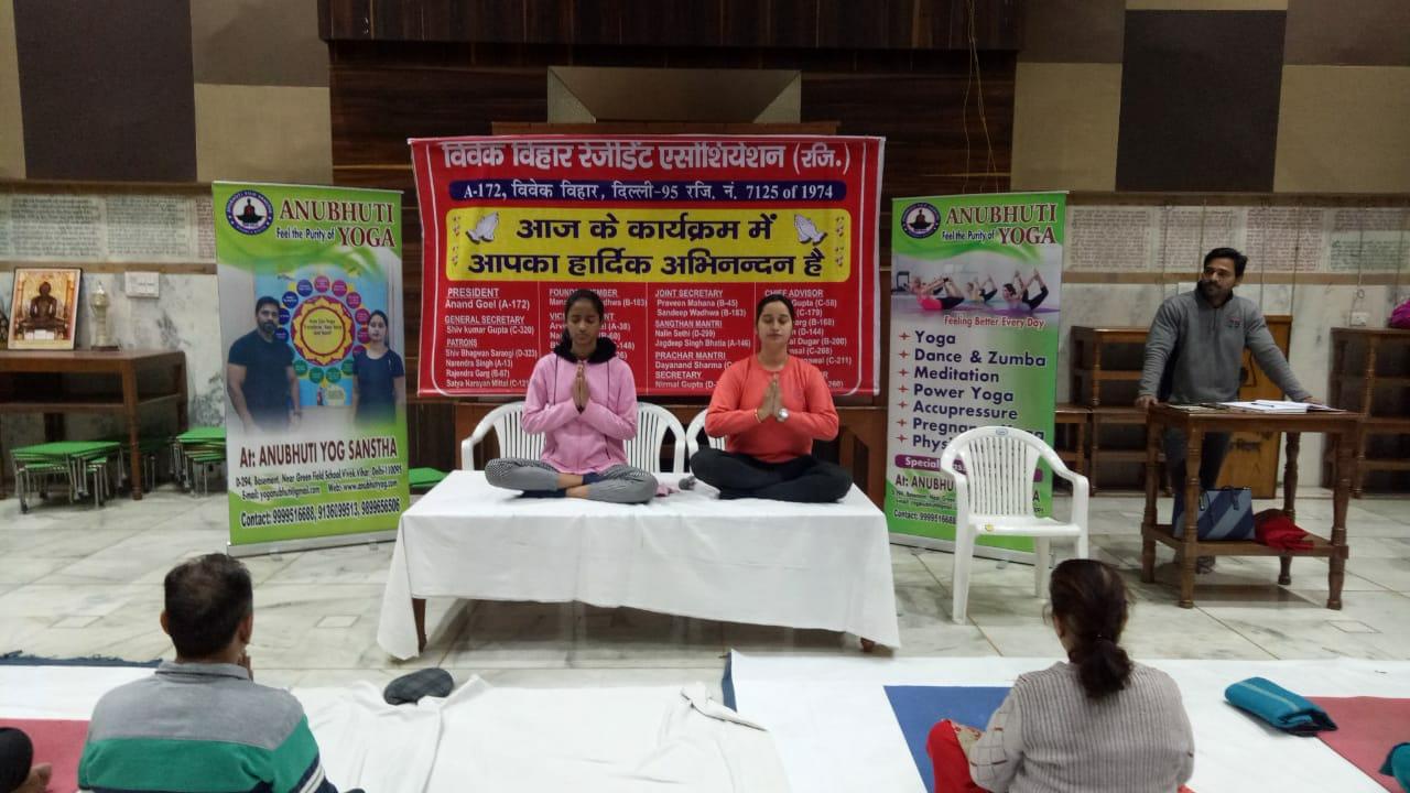Camp At Jain Mandir