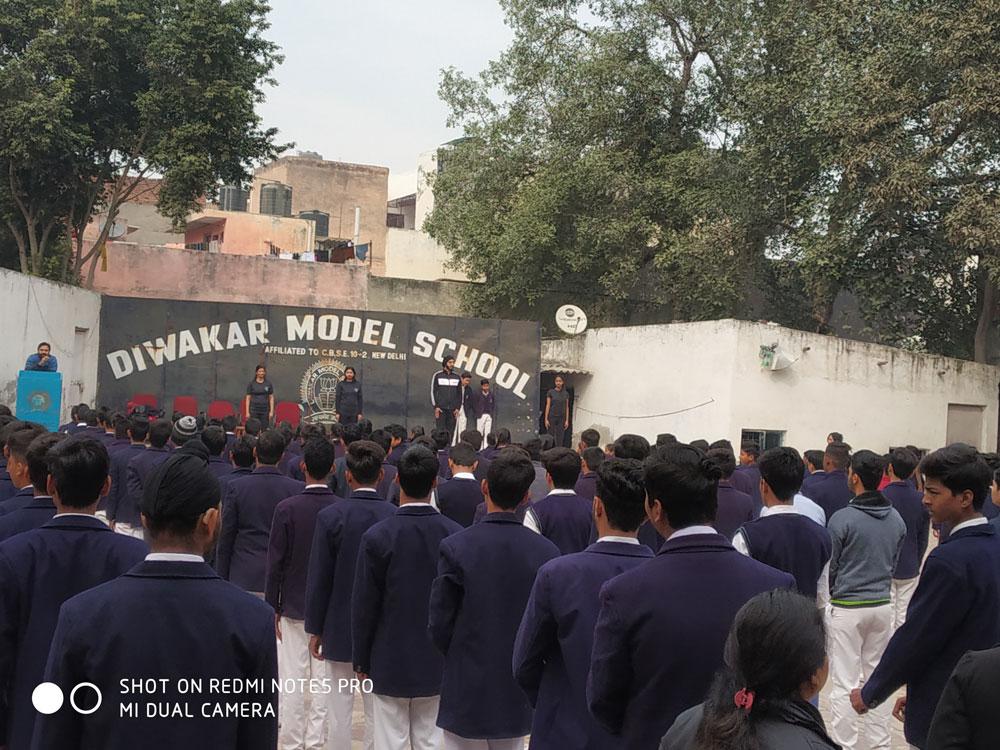 School Perfomance At Diwaker Model School